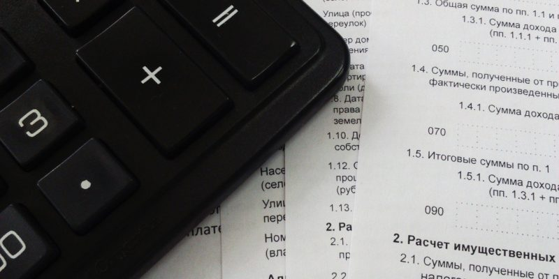 Калькулятор госпошлины при подаче иска в суд