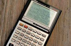 Калькулятор пеней по взносам на капитальный ремонт (ст.155 ЖК)