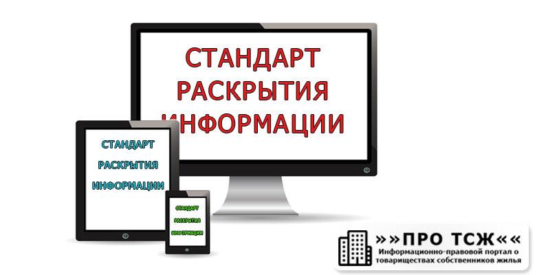 Иллюстрация с изображением компьютера, планшета и смартфона