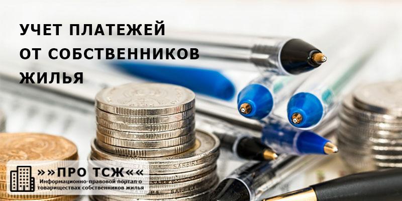 Иллюстрация с монетами и шариковыми ручками